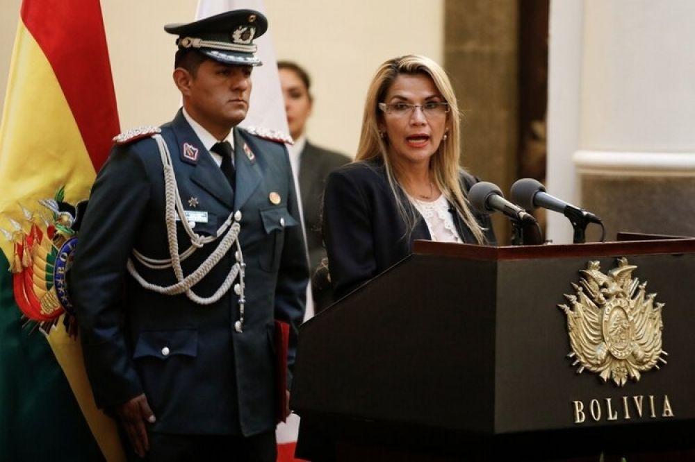 foto: Áñez envió un proyecto de ley al Congreso para convocar a elecciones
