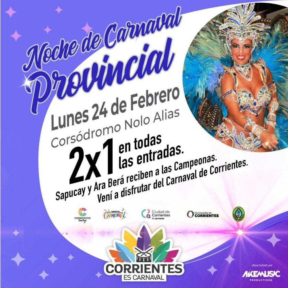 foto: La noche del Carnaval Provincial tendrá promo de 2x1 en entradas