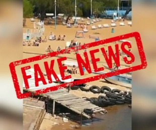 foto: Fake news: Regatas negó que la playa del club este habilitada